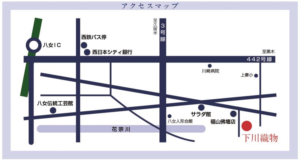 shimokawa_02_2
