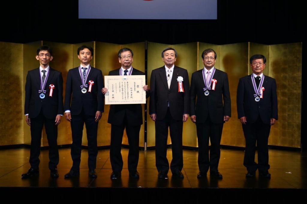 KAMX1514東京式典(写真2) (1)
