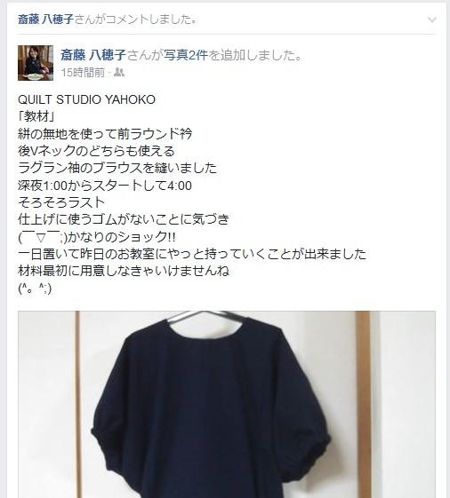 yahoko2